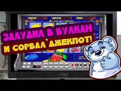 Интернет игры онлайн бесплатно казино игровые автоматы онлайн бесплатно без регистрации ешки
