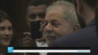 ملاحقة رئيس البرازيل السابق لولا دا سيلفا بتهم فساد