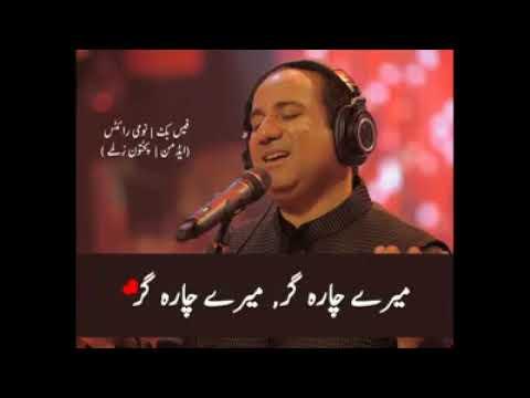 Wo Meri Naseeb Ki Baarishein Aur Kisi Chat Par Baras Gain By Rahat Fateh Ali Khan   YouTube