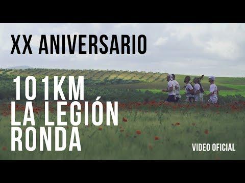 Carrera 101km de La Legión en Ronda - Vídeo oficial