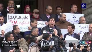 الصحفيون ينفذون وقفة تضامنية مع الوكيل واربيحات - (12-12-2018)