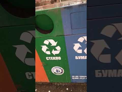 Раздельный мусоросборник в Прохладном