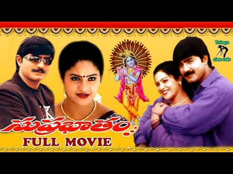 SUPRABHATHAM | TELUGU FULL MOVIE | SRIKANTH | RAASI | TELUGU CINE CAFE