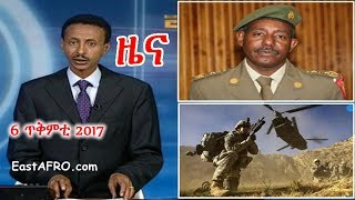Video Eritrean News ( October 6, 2017) |  Eritrea ERi-TV download MP3, 3GP, MP4, WEBM, AVI, FLV Desember 2017
