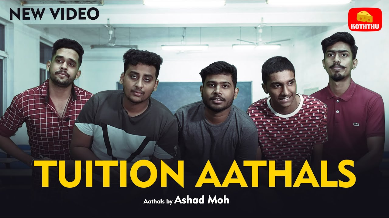 Tuition Aathals - Cheese koththu