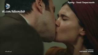 """Йылдыз и Якуб """"Я женат на самой красивой девушке Измира!"""" 48 серия Моя родина - это ты"""