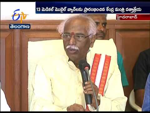 ESI Services For Rural People | 13 Medical Vans Inaugurated By | Union Minister Dattatreya | HYD