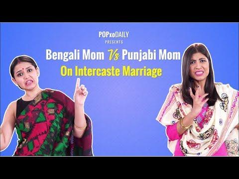 Bengali Mom Vs Punjabi Mom: On Intercaste Marriage - POPxo