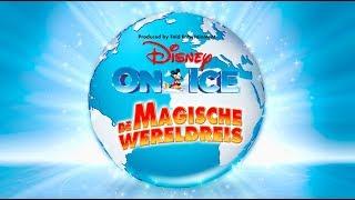 Disney On Ice - De Magische Wereldreis van 2 tot 4 februari 2018 in de Lotto Arena Antwerpen