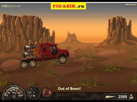 Игры гонки зомби сбивать и давить зомби на машинах