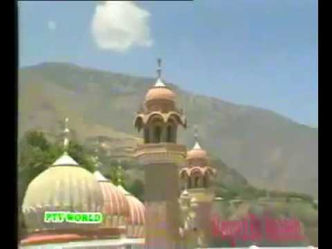 Travel Guide Travel Guide of Pakistan Part 6Chitral