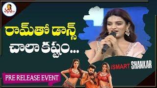 Nidhi Agarwal Cute Speech At Ismart Shankar Pre Release Event | Ram ,Puri Jagannadh | Vanitha TV