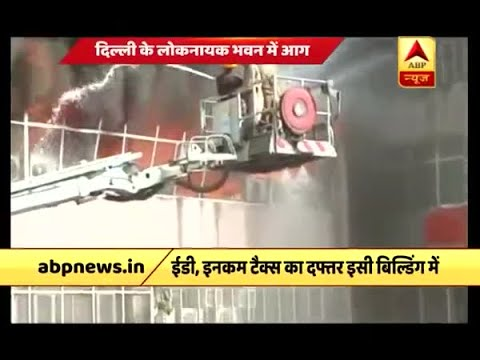 Delhi: Situation not under control even after an hour of fire tenders dousing flames at 4t