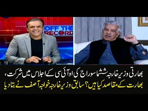 Khwaja Asif On India's Motives Behind Attending OIC Session