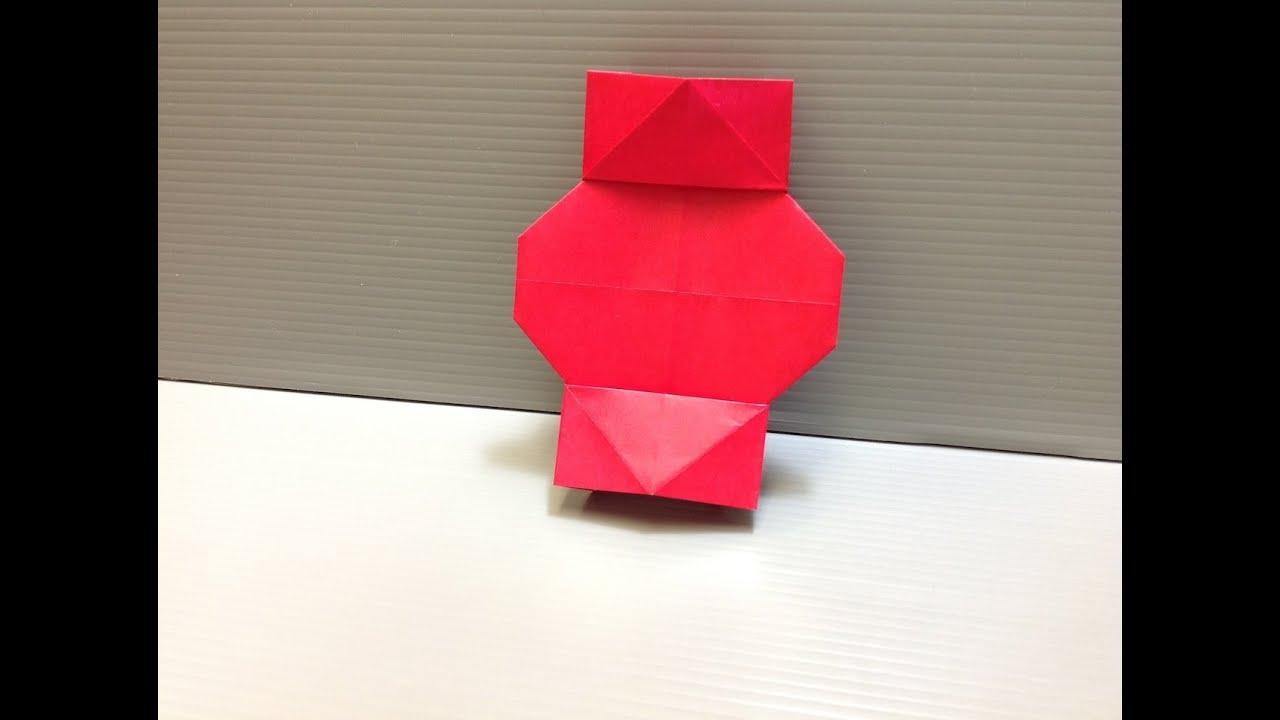 Daily Origami 031 Lantern Youtube