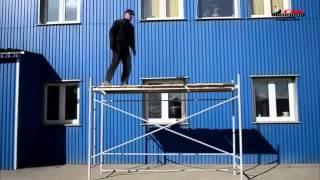 видео Рамные леса 0.7 м аренда и прокат в Киеве