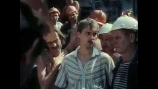 Молодой человек из хорошей семьи (1 серия) (1989) фильм смотреть онлайн