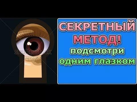 Скачать программу ЛовиВконтакте, скачать LoviVkontakte с