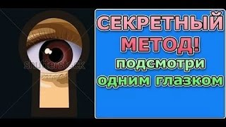 Download Как скачать видео с любого сайта (Секретный метод) Mp3 and Videos