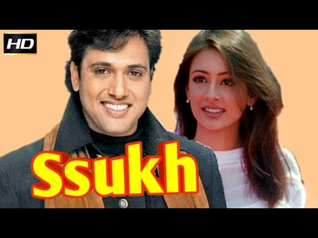 Ssukh 2005 Hindi Movie Download