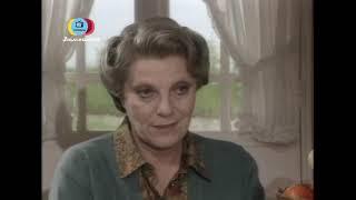 """🌱 Сериал """"Эдера"""" 36 серия, 1992 год, Аньезе Нано"""