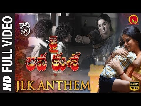 JLK Anthem Andamaina Lokam Full Video Song...