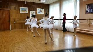 Открытый урок по предмету Танец, 1кл отделения хореографии (7 лет)