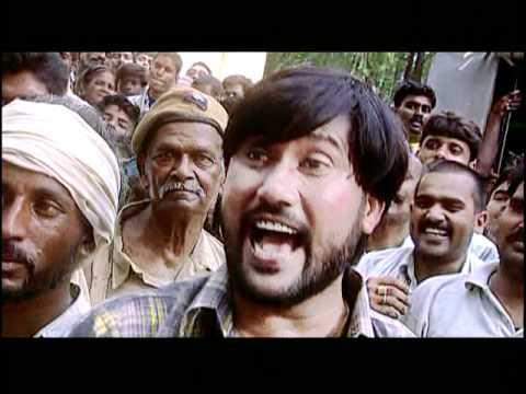 Mehar Ke Je Bhi Phaparva Chadhaayi [Full Song] Chirkut Bane Gavaiya