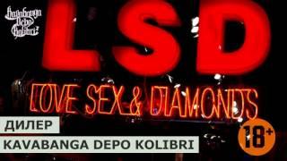 Download kavabanga Depo kolibri - Дилер Mp3 and Videos