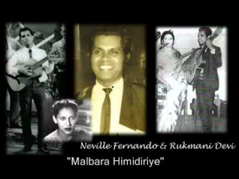 Malbara Himidiriye Neville Fernando & Rukmani Devi