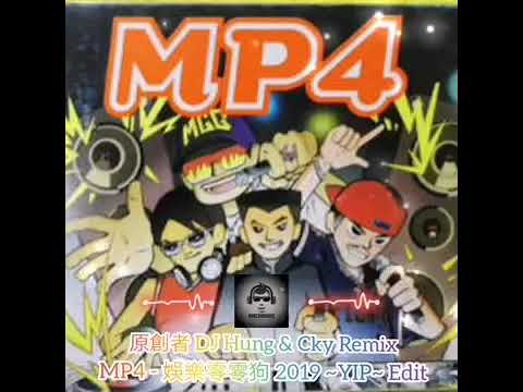 Download MP4 - 娛樂零零狗 2019 [~YIP~ Edit]