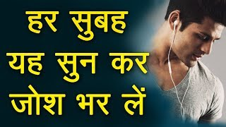 4 Minutes to Start Your Day Right - MORNING MOTIVATION | Motivational Speech in Hindi