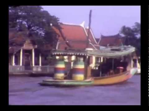 Home Movies from Nakhon Phanom RTAFB