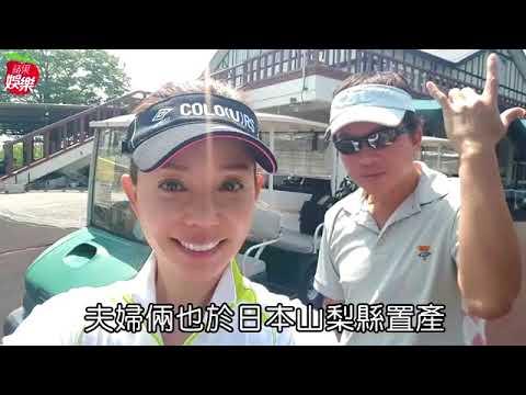 再爆孫鵬脫手內湖房產 籌款1.3億 | 蘋果娛樂 | 臺灣蘋果日報 - YouTube