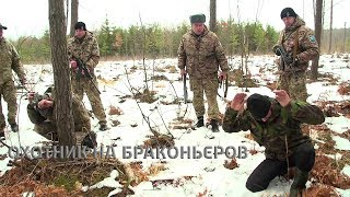 Охотник на браконьеров. 21 серия - часть 1. Житомирская область