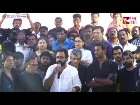 Rajinikanth, Kamal Hassan, Ajith Kumar, Surya - Nadigar Sangam Jallikattu Protest | Reel Petti