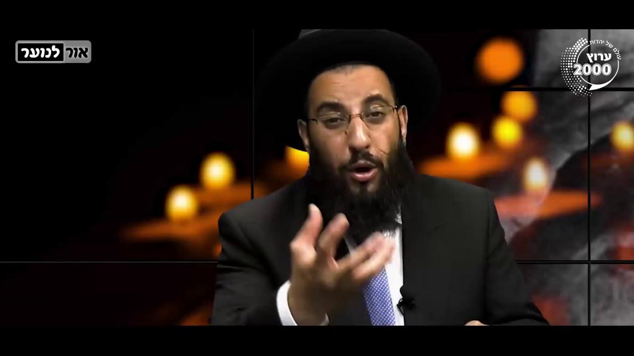 היום הילולת רבי יהודה פתיה - הדליקו נר לצדיק   הרב רביד נגר