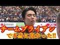 羽生結弦の世界選手権と来季戦略を語るブライアン・オーサーコーチが頼もしすぎる!!チームブライアンで本当に良かった!!#yuzuruhanyu