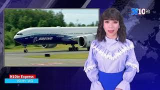 17/9/2019: Bà Carrie Lam tuyên bố đối thoại mở vào tuần tới