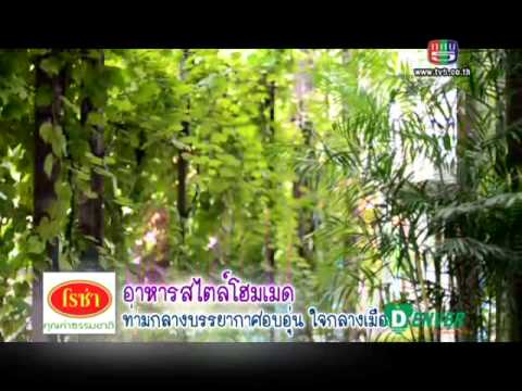 108 Living 25-11-2012_EP 2