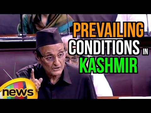 Dr Karan Singh Full Speech Over Prevailing Conditions in Kashmir | Rajya Sabha | Parliament Session