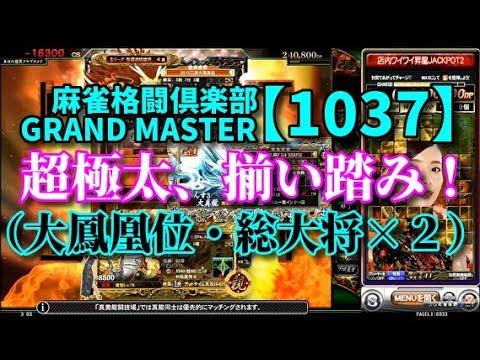 mahjong connect 2 flash games 1037