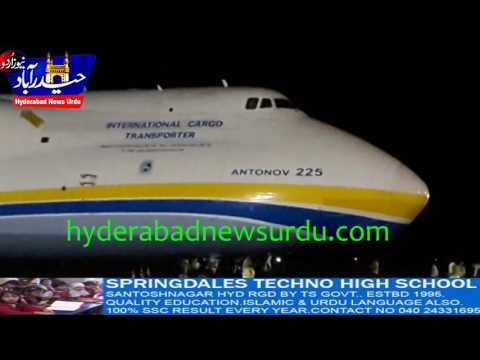 Big Cargo Plane Landed In Hyd Rajiv Gandhi International Airport