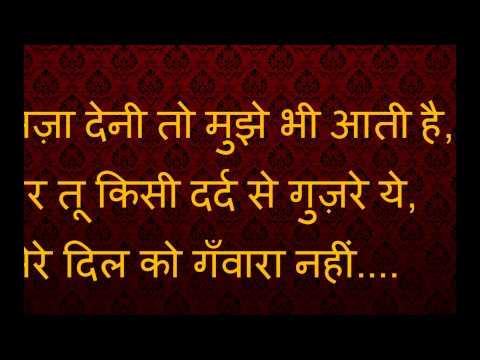 Love Sad Shayari-shayarihishayari.com