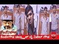 Kempegowda movie angry act dubsmash by nikhil gowda dubstar mp3