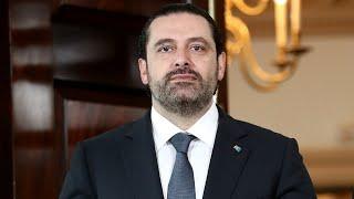 Le Liban exige le retour de Saad Hariri, soupçonné d'être retenu à Riyad