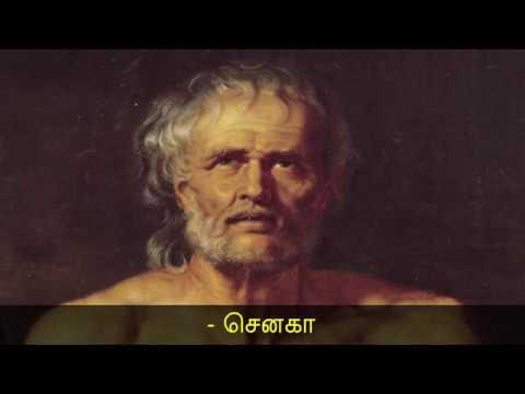 27-05-2017 தினம் ஒரு சிந்தனை - 348 | செந்தமிழன் சீமான்