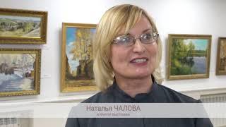 Открытие выставки Валерия Елькина «Лабиринты света»