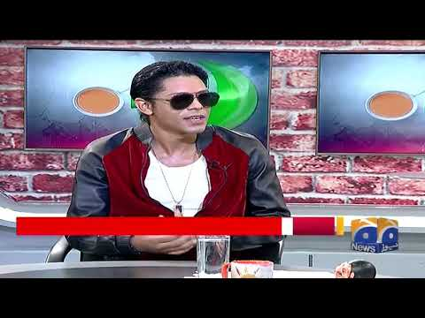 Geo Pakistan - Michael Jackson Ki Tasveer Brandon Howard, Geo Pakistan Ke Mehman