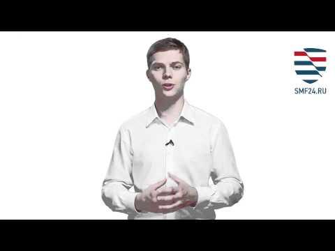 Быстрый Займ Электронные Деньгииз YouTube · Длительность: 5 мин16 с  · отправлено: 3 дн. назад · кем отправлено: Леся Александрова